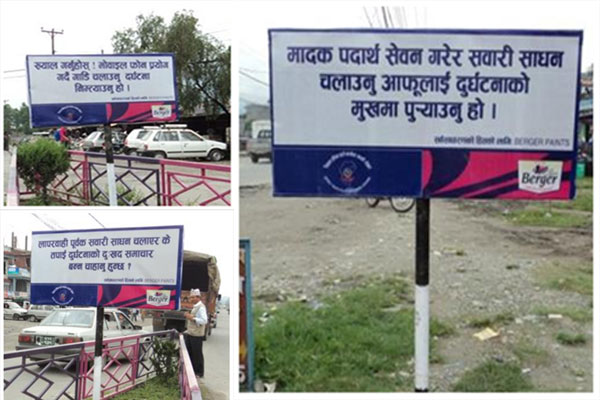 Traffic Awareness Program- Pokhara